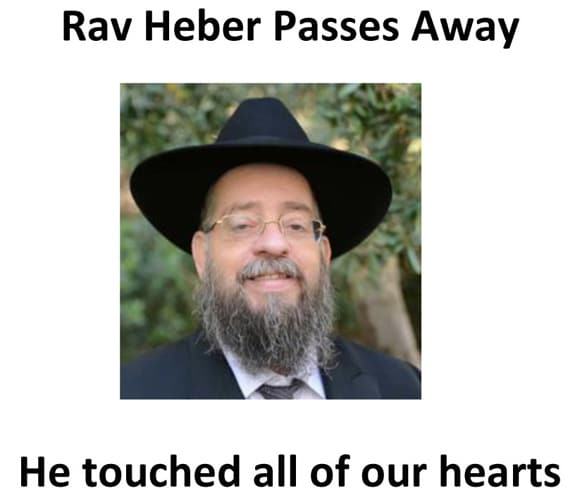 Rav Heber Passes Away - He touched all of our hearts