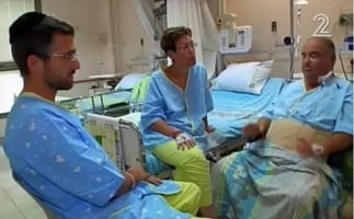 השתלה כפולה בבית חולים בלינסון