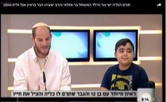 ראיון בערוץ 2 עם ישי צור, בר אזולאי והרב הבר