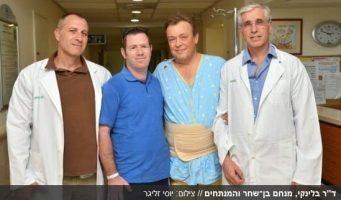 אב לשישה תרם כליה לרופא