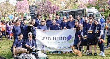 הרשמה למרתון ירושלים 2017