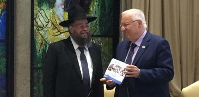 הרב הבר עם הנשיא במפגש בבית הנשיא לתורמי כליה