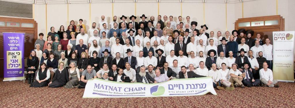 תורמי כליה מבלים שבת ביחד בירושלים, 2017