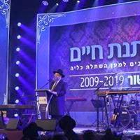 הרב ישעיהו הבר באירוע העשור