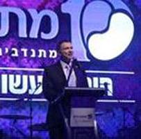 יושב ראש הכנסת אדלשטיין באירוע העשור