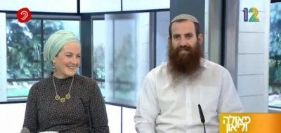 פאולה וליאון מראיינים את נעמי ואברהם שפירא