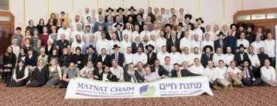 130 kidney donors spend Shabbat together, March 2017
