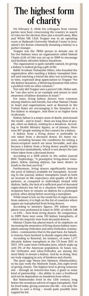 Editorial in Jerusalem Post