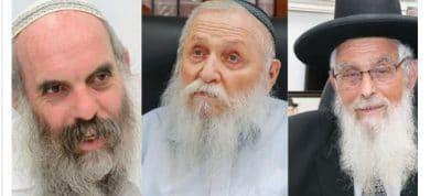 הרב יעק אריאל, הרב חיים דרוקמן והרב יהושע שפירא מדברים על תרומות כליה של ילדיהם
